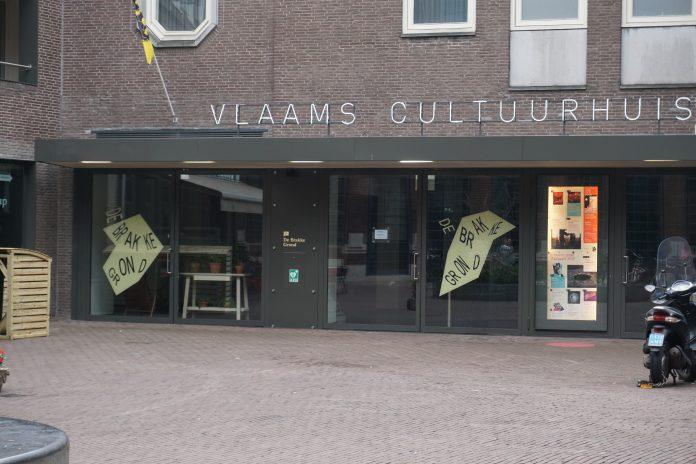 Wat te doen in Amsterdam op dinsdag 24 oktober 2017