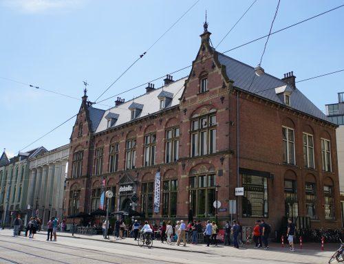 De Balie Cultureel Centrum in Amsterdam