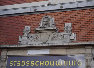 Maandelijkse openbare rondleiding Internationaal Theater Amsterdam