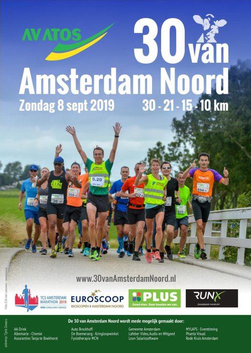 30 van Amsterdam Noord: 'uniek parcours door Landelijk Noord'