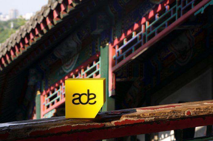 House of China keert terug op Amsterdam Dance Event