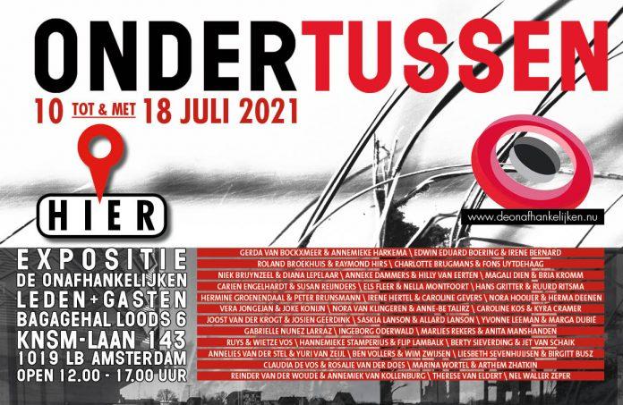 Tips voor je vrije tijd in Amsterdam: weekend 9 juli – 11 juli