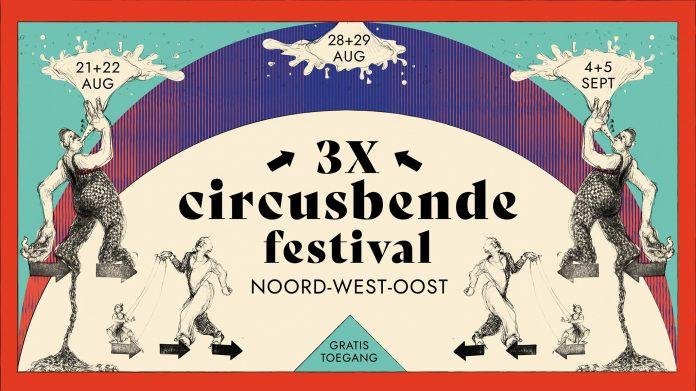Tips van Vrije Tijd Amsterdam: weekend 20 aug – 22 aug